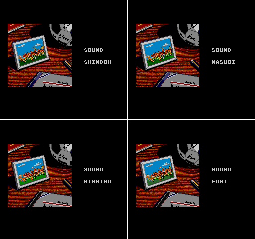 File:Tecmo World Cup '92 - SMS - Credits.png
