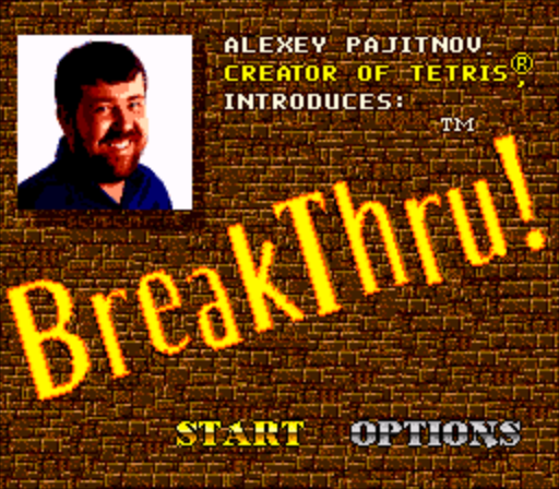File:BreakThru! - SNES - Title Screen.PNG