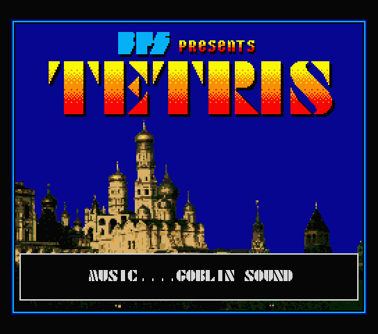 File:TetrisBPS-MSX-Credits.png