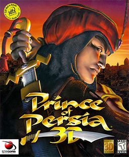File:Prince of Persia 3D Coverart.png