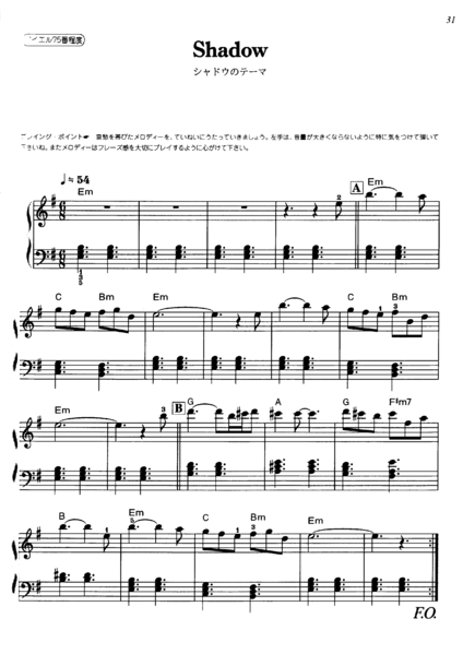 File:Final Fantasy 3 - SNES - Shadow's Theme - Sheet.png