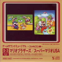 Game Sound Museum ~Famicom Edition~ S-3 - Mario Bros. - Super Mario USA.jpg