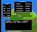 Dragon Warrior - NES - Silver Harp.png
