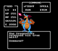 Dragon Warrior - NES - Dragonlord.png