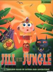 Jill of the Jungle - DOS - USA.jpg