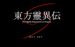 Touhou Reiiden ~ Highly Responsive to Prayers - PC98 - Title.png