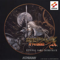 Akumajo Dracula X Gekka no Nocturne Original Game Soundtrack.jpg