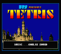 TetrisBPS-MSX-Credits.png