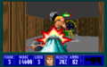Spear of Destiny - DOS - 4.png