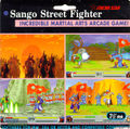 Sango Fighter - DOS - USA.jpg