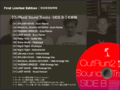 OutRun2 Sound Tracks - Side B.png