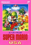 Super Mario Bros. 2 - NES - Japan.jpg