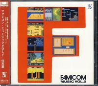 Famicom Music Vol.2.jpg