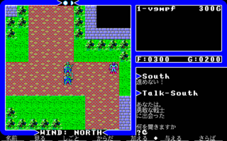 Ultima 4 - PC98 - Jhelom.png