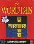 Wordtris - DOS.jpg