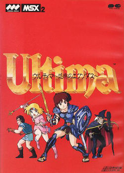 Ultima - Fear of Exodus - MSX2 - Japan.jpg