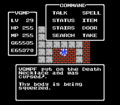 Dragon Warrior - NES - Cursed.png