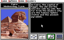 Where In the World Is Carmen Sandiego - 1991 Edition - DOS - Cairo.png