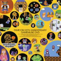Famicom 20th Anniversary Gamemusic DVD.jpg