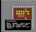 Dragon Warrior - NES - Throne Room.png
